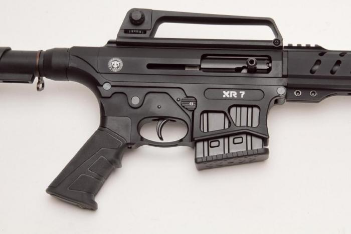 Huglu XR 7   Semi-Pump Shotgun Reviews   Gun Mart