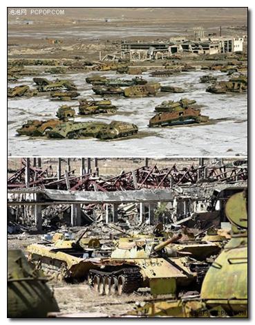 1. Tank Graveyards